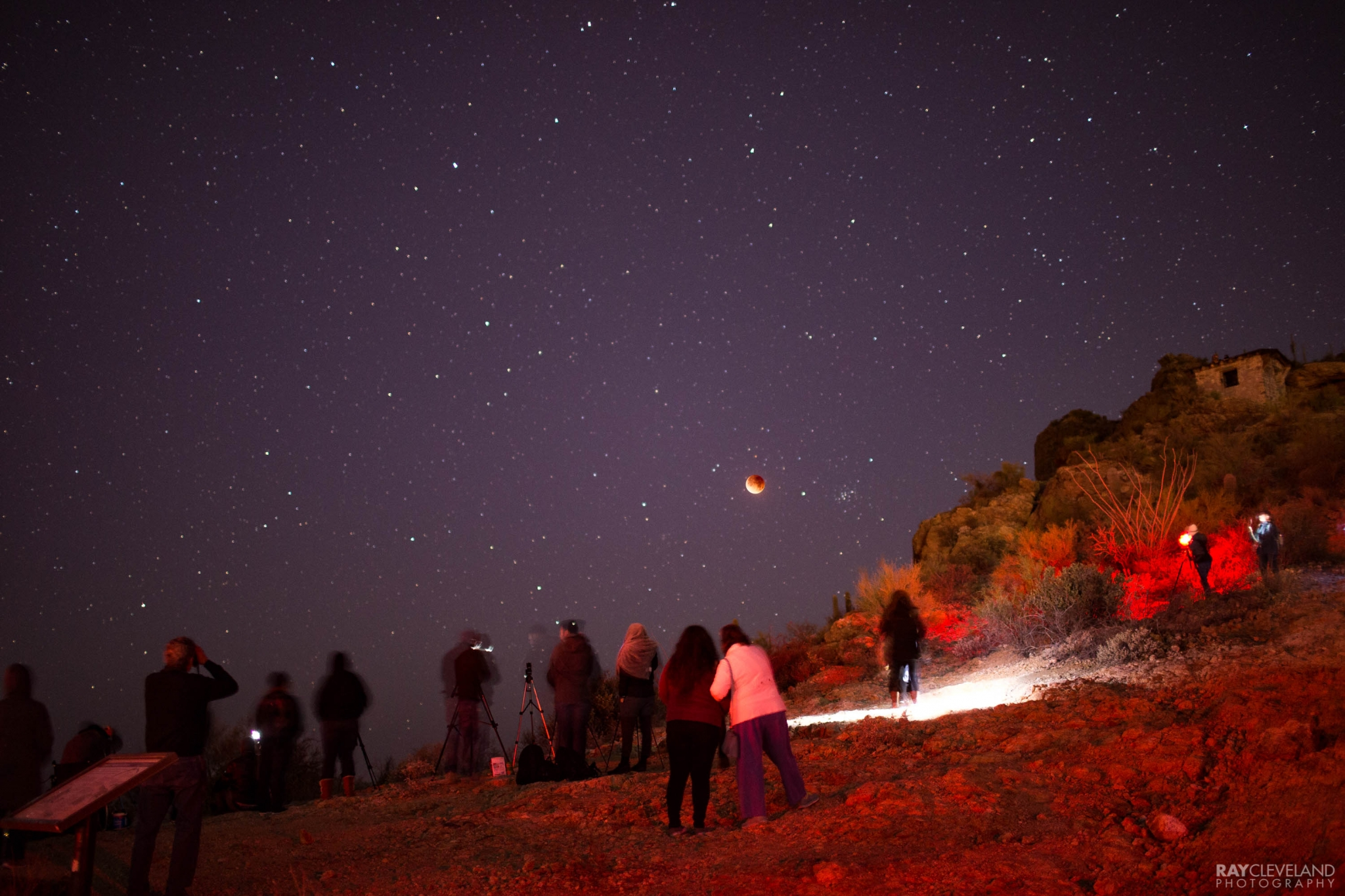 More of the gates pass crowd with the blood moon
